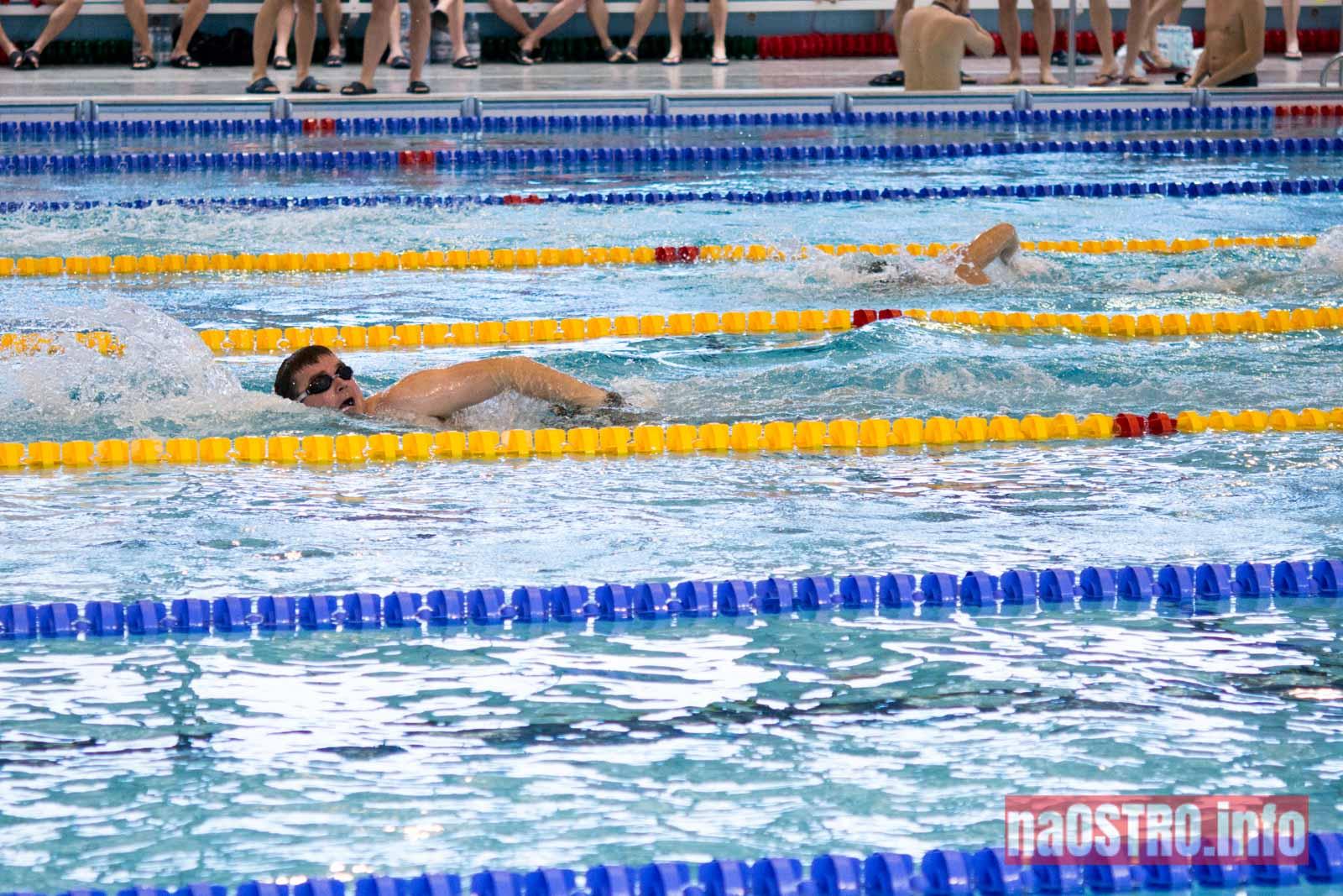 NaOSTRO pływackie zawody strażaków-24