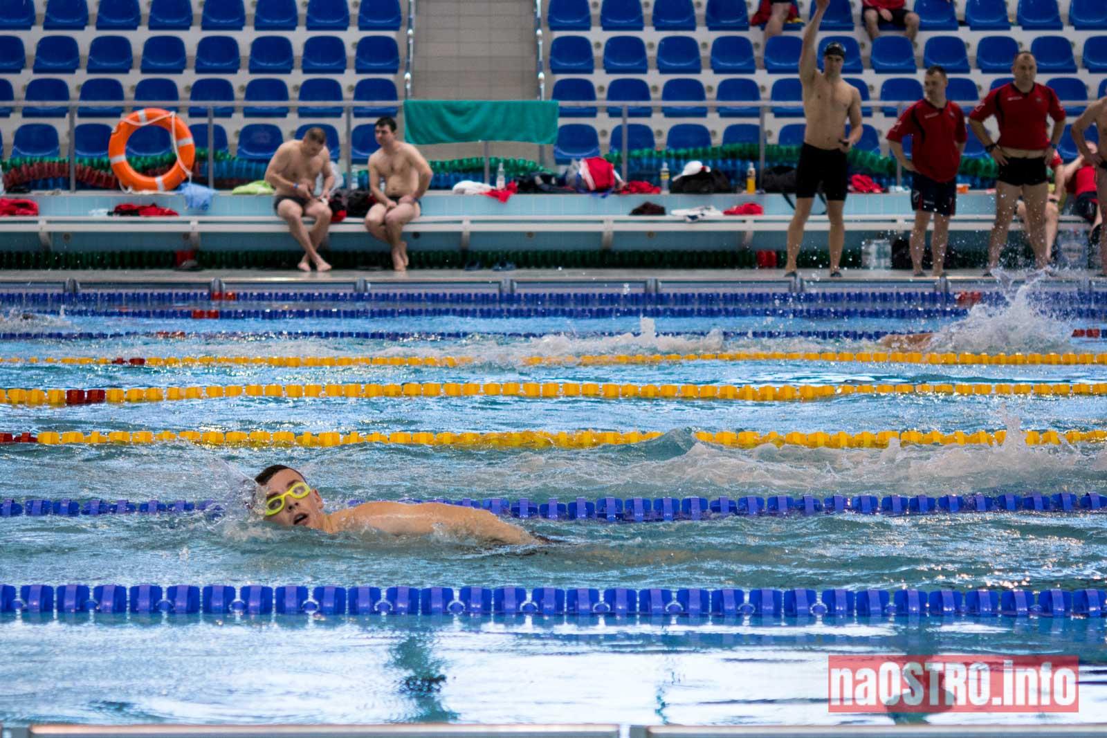 NaOSTRO pływackie zawody strażaków-26