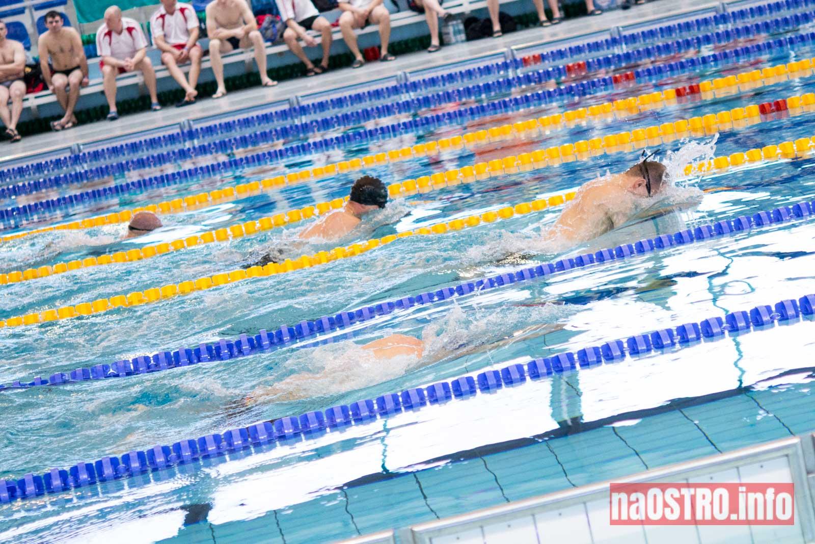 NaOSTRO pływackie zawody strażaków-6