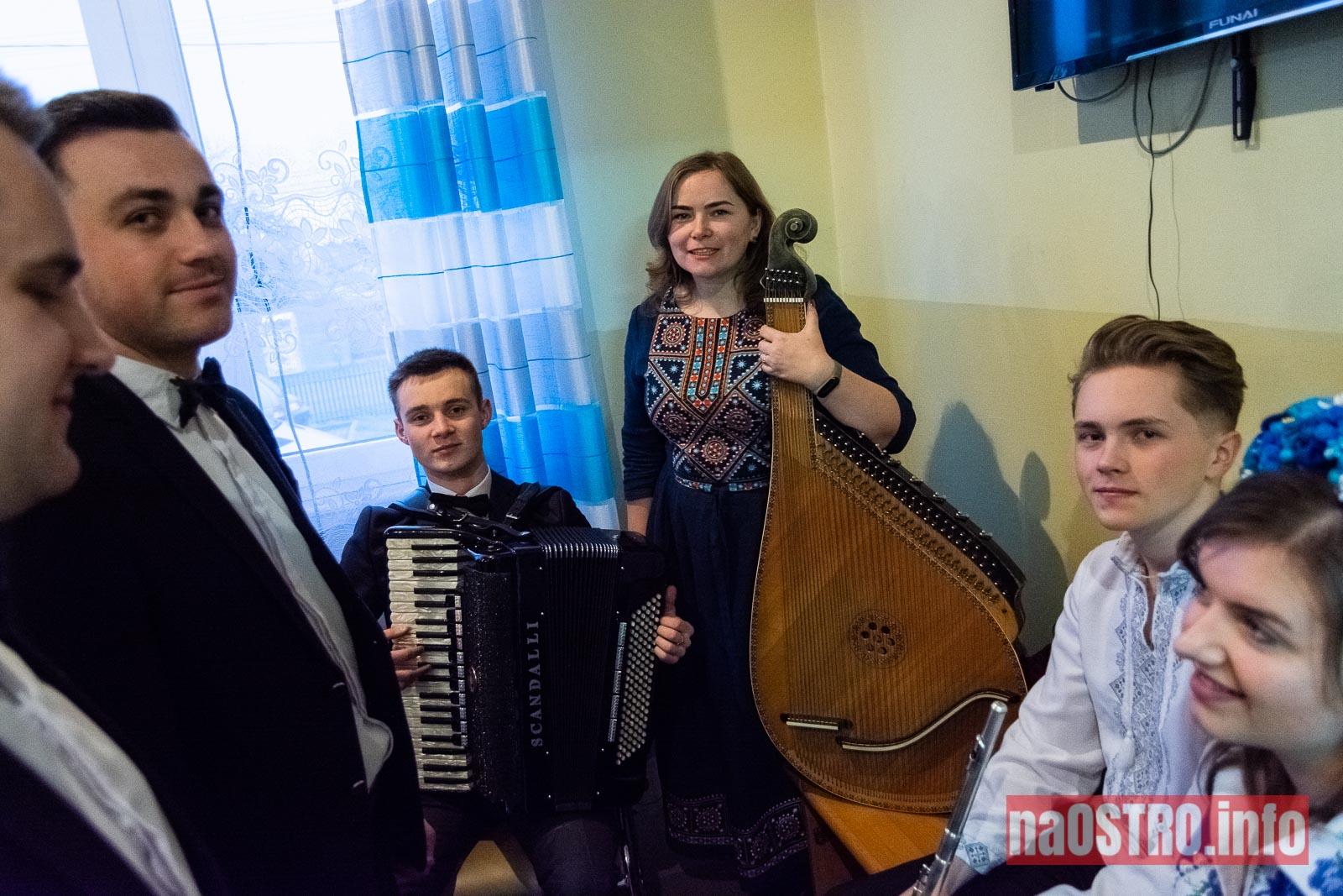 NaOSTRO Zbrucz Ukraina-10028