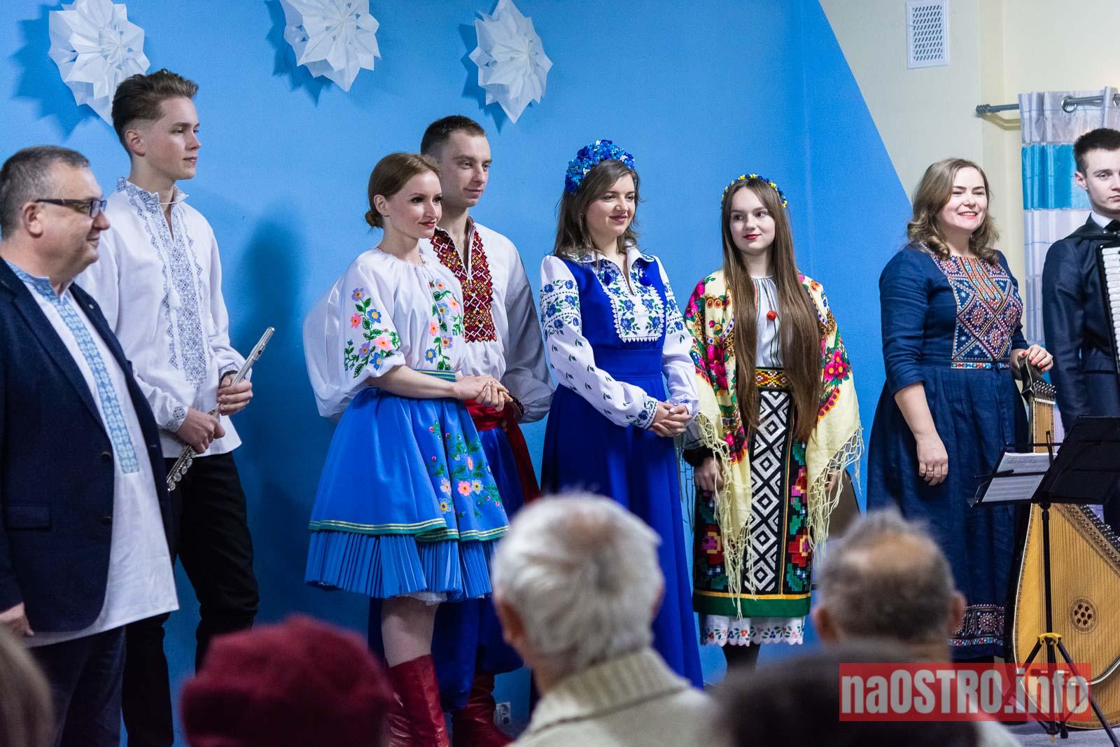NaOSTRO Zbrucz Ukraina-10030
