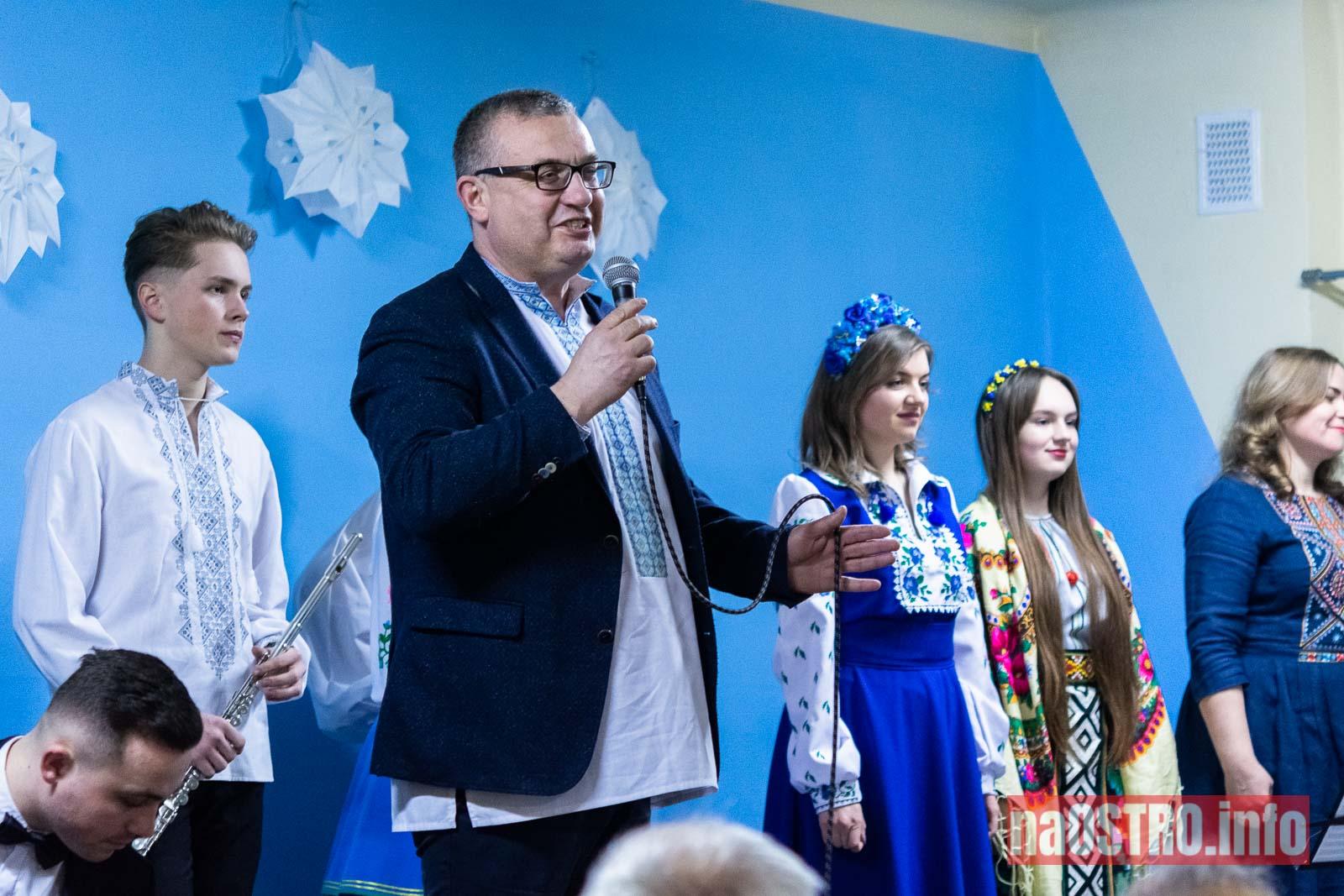 NaOSTRO Zbrucz Ukraina-10032