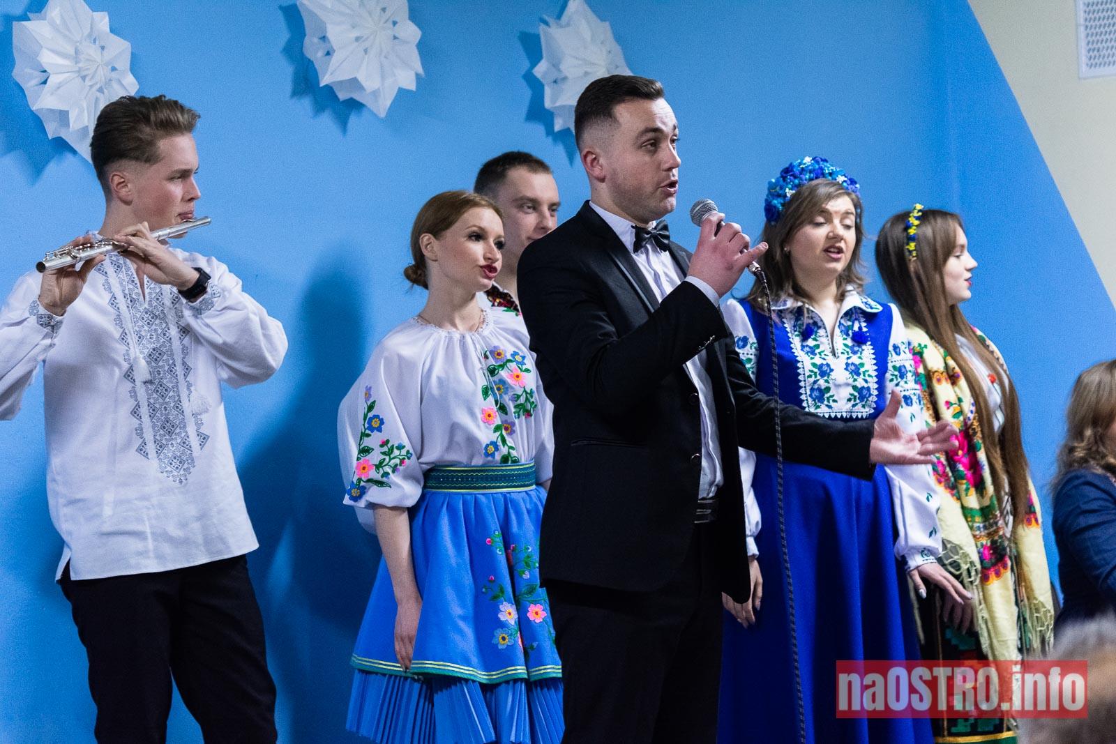 NaOSTRO Zbrucz Ukraina-10034