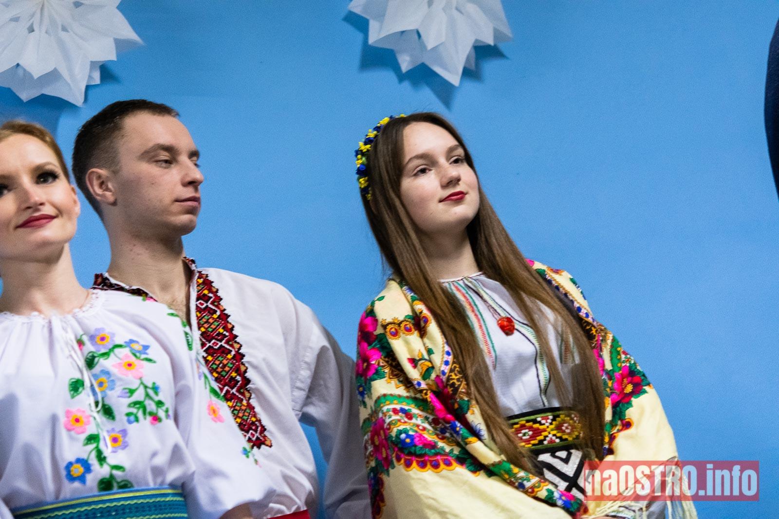 NaOSTRO Zbrucz Ukraina-10040