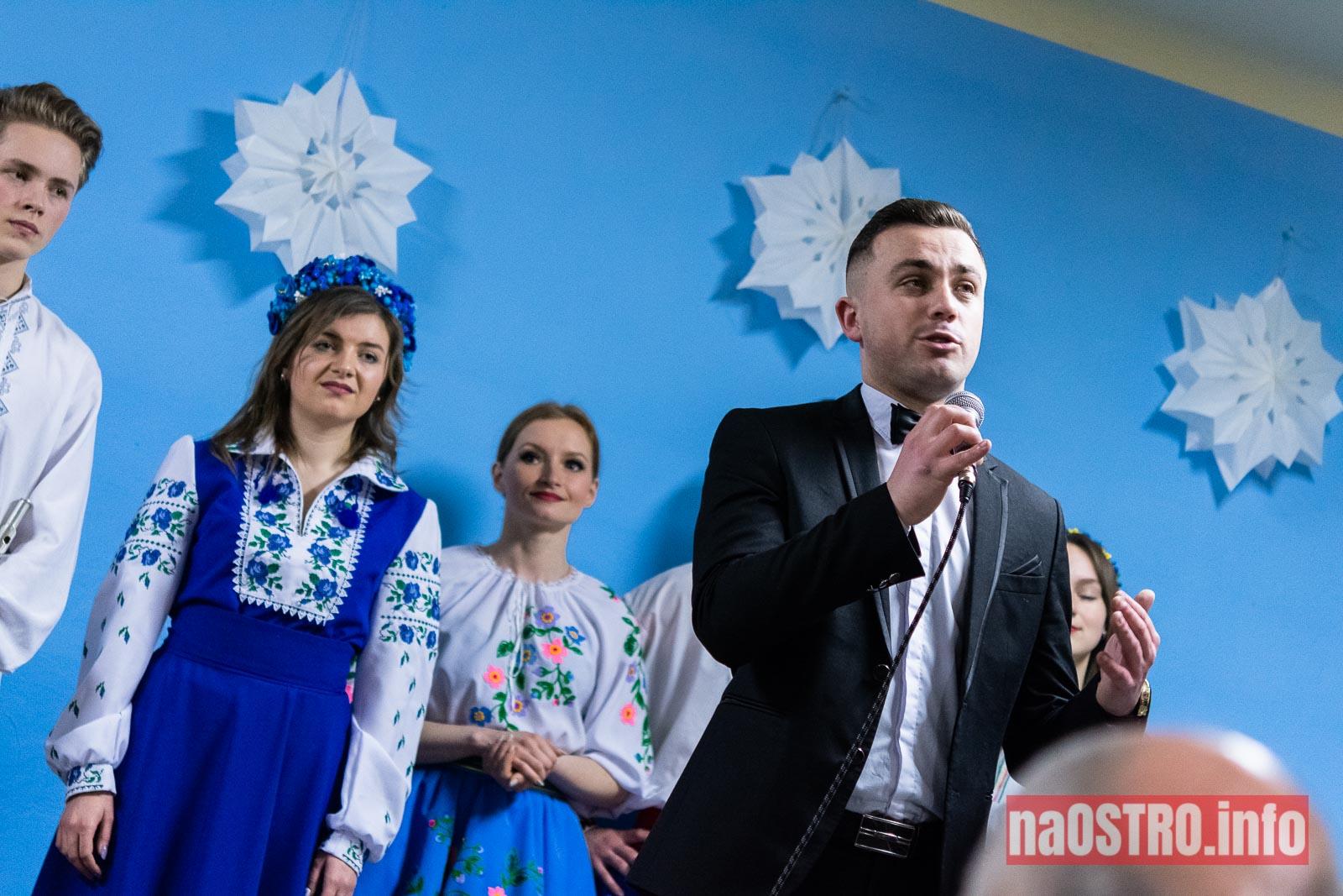 NaOSTRO Zbrucz Ukraina-10043