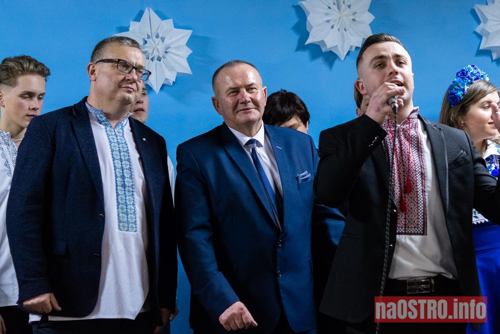 NaOSTRO Zbrucz Ukraina-10072
