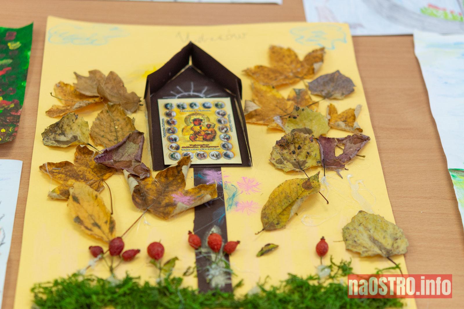 NaOSTROinfo Konkurs Kapliczki Doły Biskupie-12
