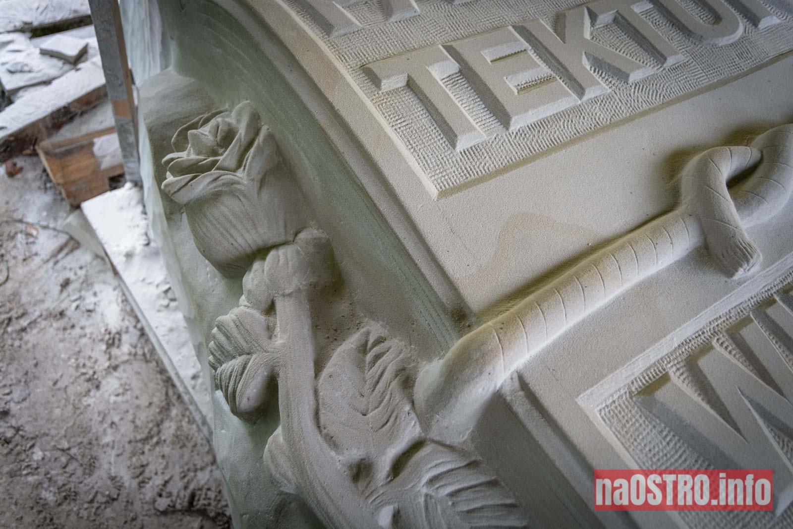 NaOSTROinfo Rzeżba Farbryki Tektury Doły Biskupie-3
